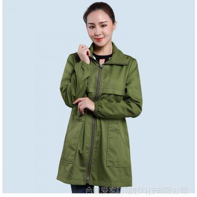 ajiacn爱家防辐射工装女大衣工作服职业大褂机房外套女订制AJ802