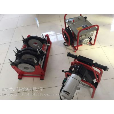 厂家批发创铭品牌液压63-200半自动pe塑料管道焊接机 手摇四组热熔对接机