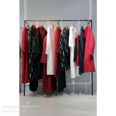 芭蒂娜服装品牌尾货批发折扣女装 服装尾货批发网站T恤棕色毛衣