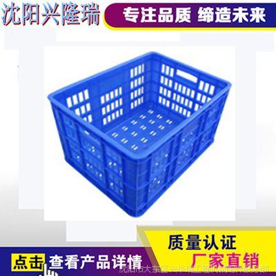 沈阳塑料筐价格怎么样-沈阳兴隆瑞
