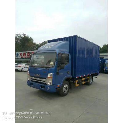 深圳江淮帅铃厢式4米2货车报价