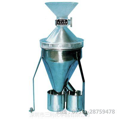 SD—I样品分样器 中日化粉状 颗粒状表面活性剂洗涤剂样品分样