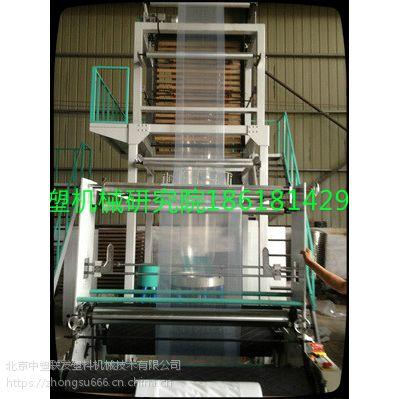 zhongsu-大棚膜吹膜机设备