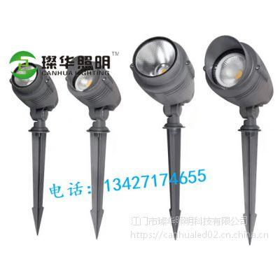 璨华照明SK-CDD-15W LED插地灯10W15W/20W/30W户外防水插地灯 COB插地灯