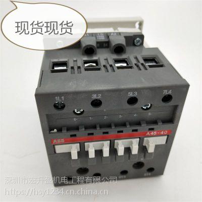 一级代理ABB/AF52-30-00-14交流接触器DC/AC500V包装严密