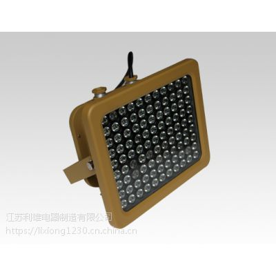 GCD617 100w120wLED防爆投光灯 LED防爆泛光灯厂家价格