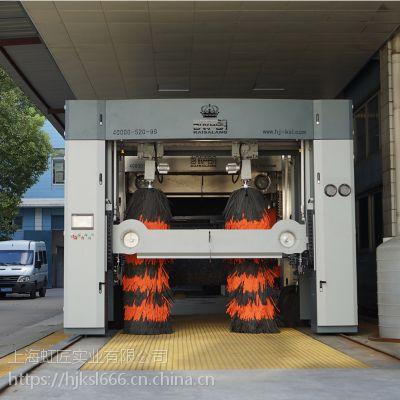 电脑全自动洗车机公司遂道式洗车机设备厂家