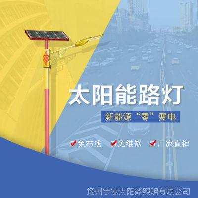 咸宁公园太阳能led路灯厂家