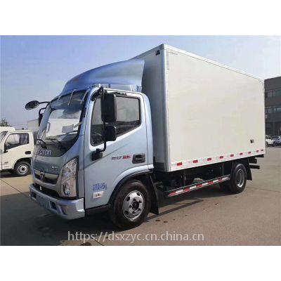 福田奥铃CTS冷藏车(排半)带卧铺长途冷藏车厂家直销直降8000元