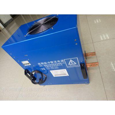 供应不锈钢电解抛光机电解电源