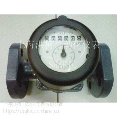 TOKICO Oil Flowmeter Totalizing unit mechanical