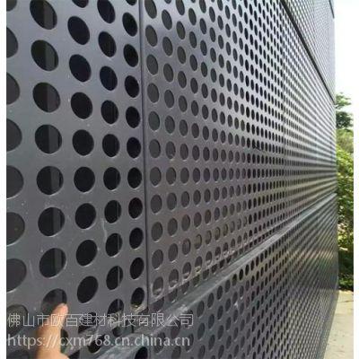广东欧百得冲孔铝单板幕墙价格实惠