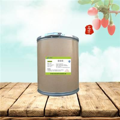 山东济南食品添加剂大豆分离蛋白原料供应