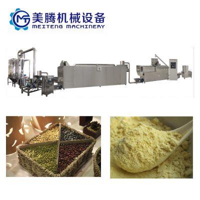 膳食营养代餐粉粥生产线营养粉设备美腾