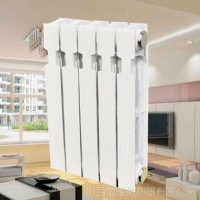 赵家堡散热器暖气片|散热器暖气片生产厂