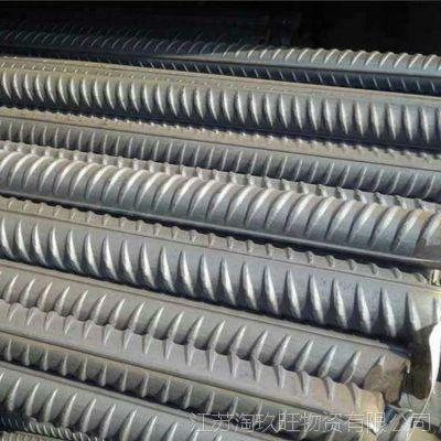 规格齐全现货批发 螺纹钢  三级螺纹钢 建筑钢筋 抗震螺纹钢