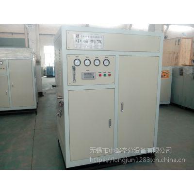河北张家口小型纯度高生产氮气机器设备 5方 99.99%