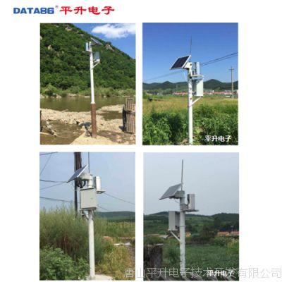 水位雨量遥测站/自动监测水位站——水利信息化解决方案