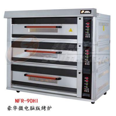赛思达燃气烤箱NFR-90HI豪华型三层九盘电脑版厂家直销面包店专用