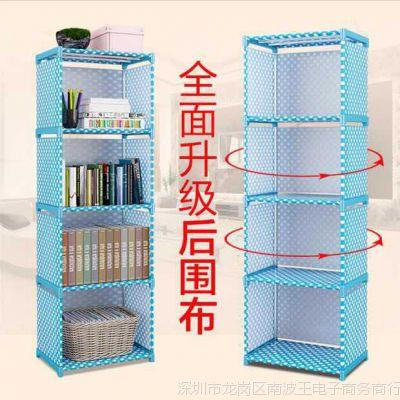 简易布艺塑料书架置物架桌上组装学生收纳落地布书柜大学生宿舍