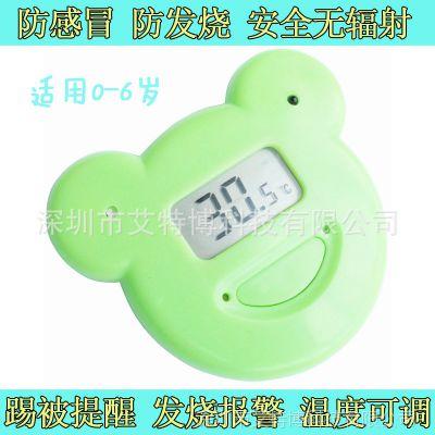 儿童发烧体温报警器 防踢被器 智能电子体温计婴儿睡眠温度提醒器