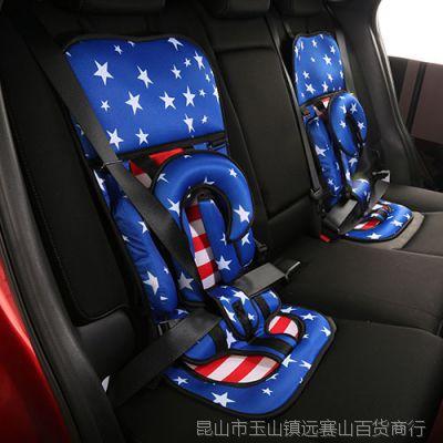 儿童安全座椅汽车用车载宝宝简易折叠小孩增高垫便携式0-4 3-12岁