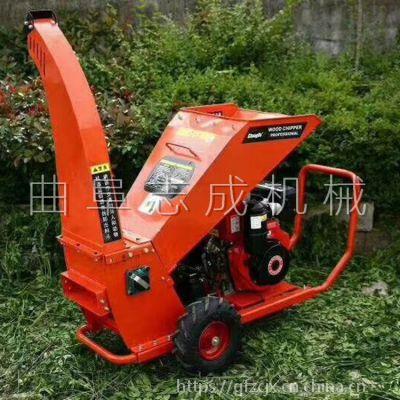 杂木树枝垃圾粉碎机 别墅园林绿化切碎机 志成厂家供应汽油碎木机