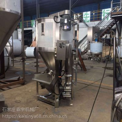 华容县不锈钢小型搅拌机有机硅颗粒立式螺杆混料机高速橡胶拌料桶