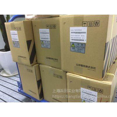 日本原装山洋上下料传动伺服q2aa18550rxs00
