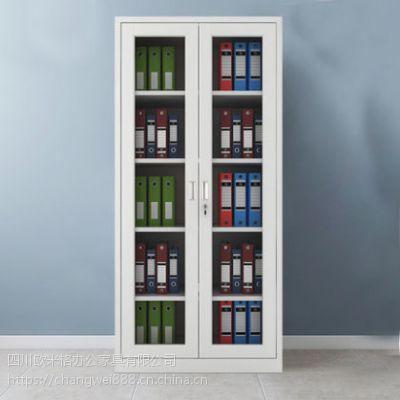 欧米格通玻文件柜金属资料柜档案柜凭证柜简约财务储物柜带锁通体加厚铁皮柜