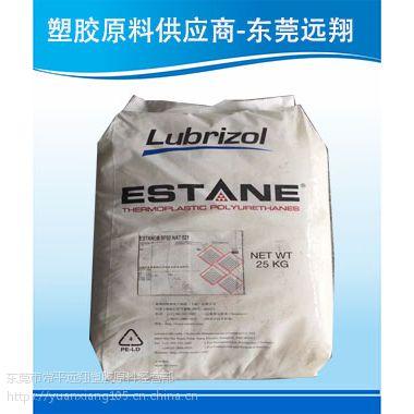 美国Lubrizol TPU 2102-80A】价格_厂家- 中国供应商
