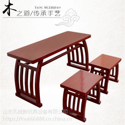 幼儿园国学桌双人中式读经桌私塾馆学生桌椅马鞍桌实木书法桌