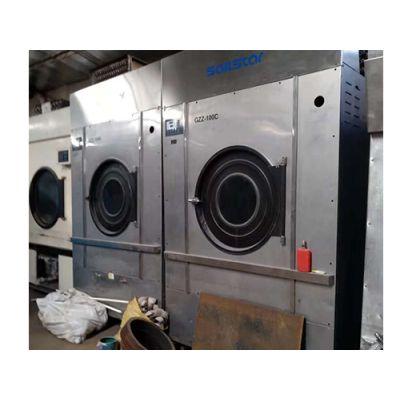 吉林毛织烘干机批发采购设备