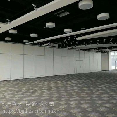 供应宴会厅活动屏风隔断墙移动隔断