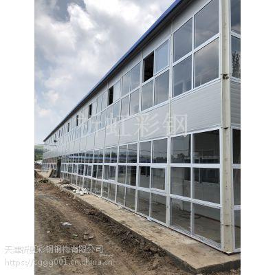 供应邯郸工地用活动房涉县钢结构彩钢板房