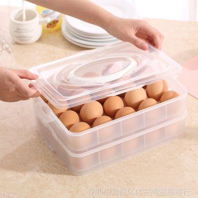 手提鸡蛋盒厨房双层盒子保鲜冰箱里冷藏专用装放鸡蛋收纳盒30格的