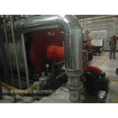 山西燃煤锅炉改造施工厂家,山西运城燃煤锅炉改造价格,锅炉煤改气改油改生物质环保热潮正式拉开