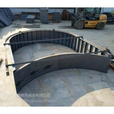 拱形骨架钢模具 坚固耐用 不变形 厂家直供