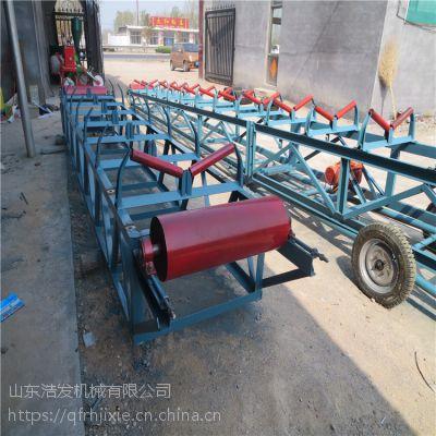 移动式输送机 货运装卸输送机 浩发滚筒式皮带机