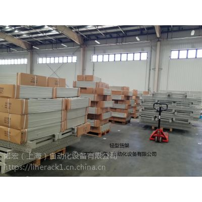 轻型货架供应商,单层载重200kg/层,选材要点及注意事项-上海诺宏