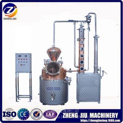 150L米酒、威士忌、金酒、伏特加多功能酿酒蒸馏设备、紫铜蒸酒设备