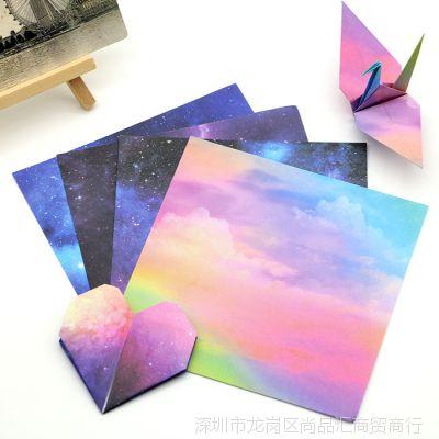 小学生手工彩纸折纸印花多功能带花纹的幼儿童正方形彩色多彩图案