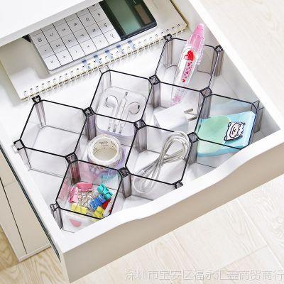 蜂窝塑料内裤袜子收纳盒抽屉分隔板衣柜内衣整理隔板自由组合6个