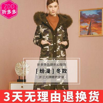 依目了然上海七浦路服装批发市场品牌折扣女装长袖连衣裙女装 旗舰店