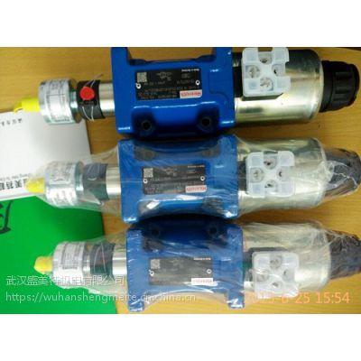 德国力士乐电磁溢流阀DBW20A1-5X/200-6EW110N9K4