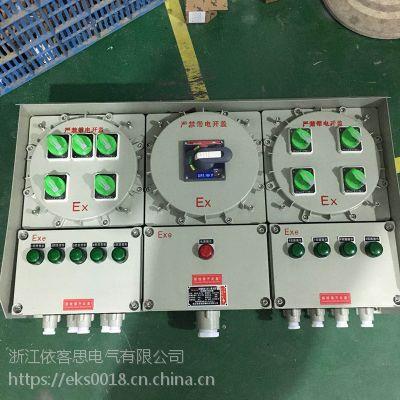 BXMD51-防爆动力照明配电箱价格-不锈钢防爆动力配电箱批发