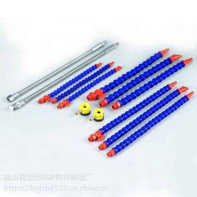 厂家生产机床可调万向塑料冷却管金属冷却管-宝阳