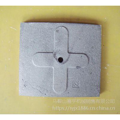 供应日本光洋KYC混凝土搅拌机配件高耐磨衬板