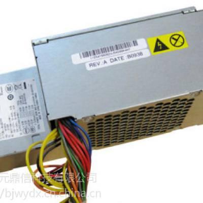 Delta台达 DPS-280HB A 41A9701 41A9702 A57 台式机小机箱梯形电源