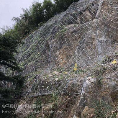边坡防护网-柔性-山体-护坡网-直接厂家